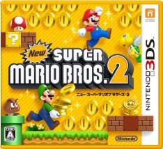 Newスーパーマリオブラザーズ2(3ds)