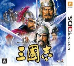 三国志(3DS)