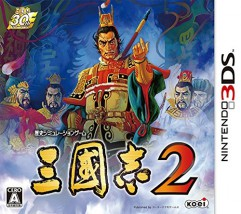 三國志2(3DS)