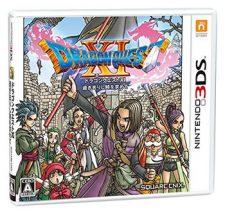 ドラクエ11(3DS)